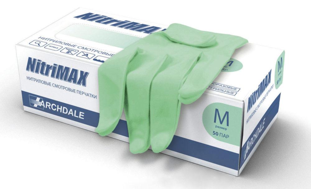 Фото: Нитриловые перчатки для шугаринга