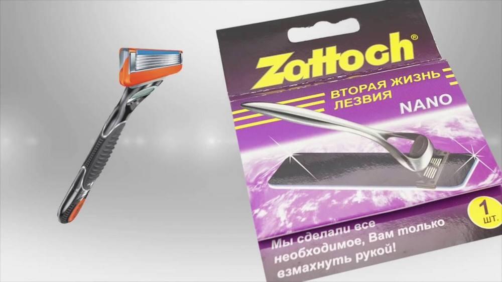 Фото: Заточка лезвия для бритья