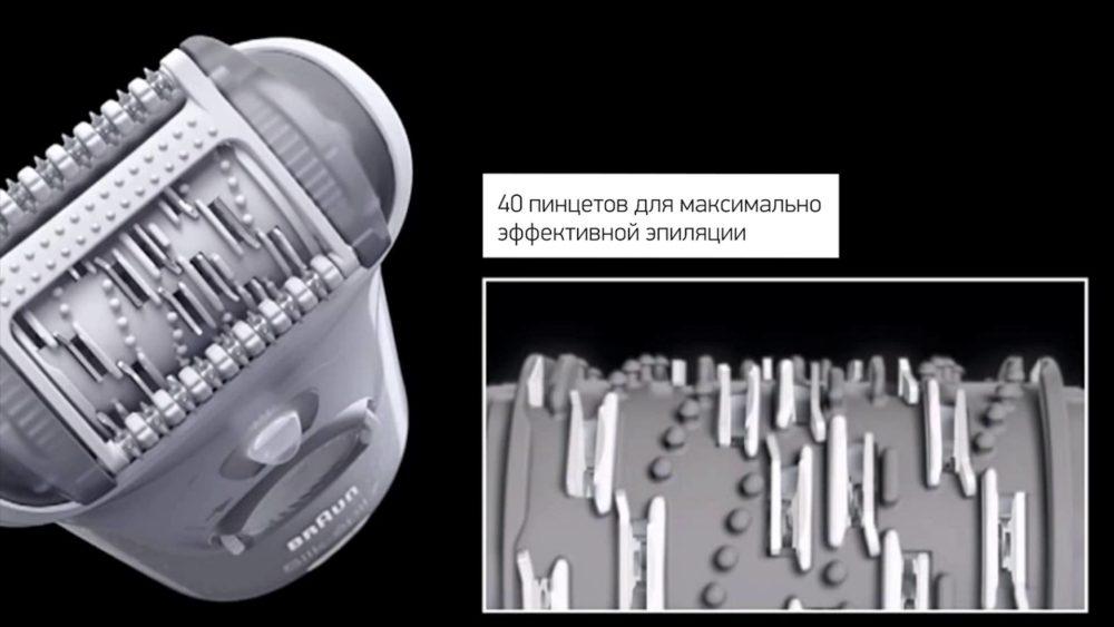 Фото: Характеристики эпилятора Braun 7561 silk epil 7
